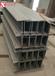 焊接T型鋼栓接T型鋼幕墻專用T型鋼200x80x18x16