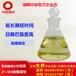 桃源聚羧酸高性能減水劑混凝土外加劑廠家混凝土添加劑