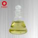 長沙中巖建材聚羧酸減水劑混凝土外加劑廠家直銷