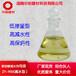 天津混凝土外加劑聚羧酸減水劑廠家直銷招合伙人