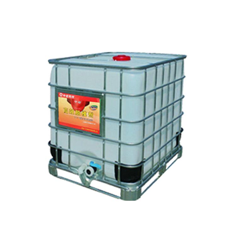 辽宁聚羧酸减水剂厂家混凝土外加剂厂家防冻剂量大优惠