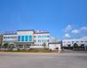 天津混凝土添加劑聚羧酸高性能減水劑廠家量大價優