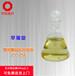 贛州聚羧酸高性能減水劑聚羧酸減水劑廠家量大優惠