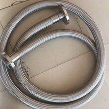 金属软管不锈钢金属软�u管专业厂家图片