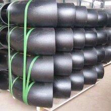 碳钢弯头制造弯头等人�D�r一�震�@厂家国标弯头图片