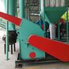 中方200型秸秆粉碎机/树枝粉碎机价格优惠