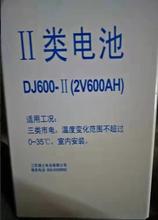 理士蓄电池DJ6002V600AH