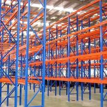 大连市重型货架工厂图片