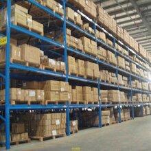 凌海市库房货架_重型库房货架定做图片