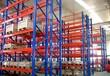 庫房倉庫貨架倉儲式重型貨架價格