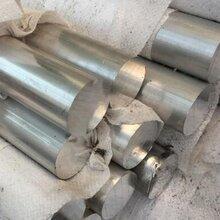 6061合金铝板7075国标铝棒铝板