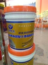 渭南供应厂家直销强化粉脱花粉压模地坪核心材料