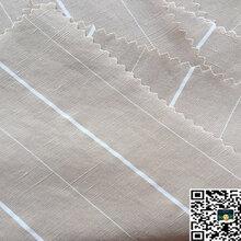什么是天丝亚麻面料?天丝麻面料有哪些优缺点和功能特性?中冉纺织图片