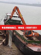 阳江市拉森钢板桩围堰施工方案图片