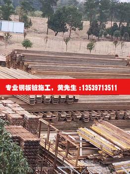 益阳市钢板桩租赁价格