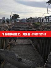 汕头市拉森钢板桩围堰施工方案图片