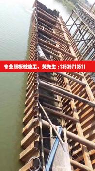 清远市拉森钢板桩施工价格
