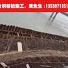 广州市钢板桩价格