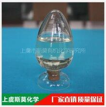 抗泥减水剂SM-KJ-40(母液)高低含泥商品混凝土添加剂