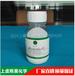 非離子反應性乳化劑SM-JR-2可聚合性乳化單體使乳液自乳化