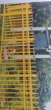 玻璃钢变压器防护围栏市政围栏厂家直销图片