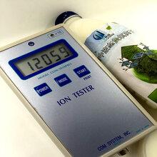 去甲醛纳米负离子,硅藻泥添加剂高释放负离子液,除菌净化雾霾水溶负离子浸塑纸负离子