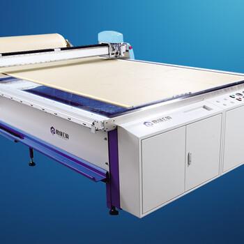研毅科技印花布自动裁床毛纺布智能裁剪机复合布面料自动切割机滚刀切割智能裁床