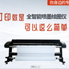 服裝CAD繪圖儀ET嘜架打印機高速噴墨排版打印機家具繪圖儀