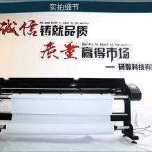 服裝CAD嘜架噴墨繪圖儀嘜架機家具紙樣打印機汽車坐墊打印機圖片
