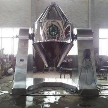 神岳干燥机双锥型干燥机不锈钢干燥机图片