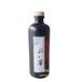 加工定制新款精美玻璃酒瓶500ml彩色噴涂白酒瓶創意玻璃瓶