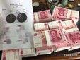 广东东莞收购古钱币奇石大清铜币瓷器买家选上当天交易图片