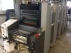 纸箱礼盒定制等包装代加工厂家兄弟印刷品质保证