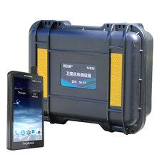 歐星智能衛星電話THURAYAX5-Touch升級版-和衛通M-X5圖片