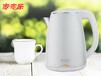 家家樂電熱水壺