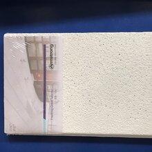 阿姆斯壮矿棉板雅顿RH99图片