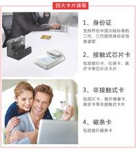 華大HD-100多合一讀卡器二代證社??ㄗx卡器圖片