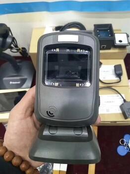 新大陆FR40扫码设备,一维二维码扫码支付