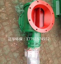 星型卸料器卸灰阀关风机钢性叶轮给料机电动卸灰阀耐高温卸料器