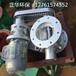 星型卸料器YJD型除塵器卸灰閥圓口卸料閥給料機葉輪給料機
