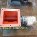 旋轉葉輪給料機星型卸料器方口圓口卸灰閥閉風器關風機星型卸料器