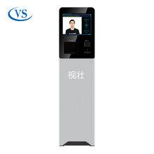 立体式15寸人脸识别访客机酒店入住人证核验智能终端设备