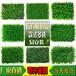 门头?#20449;品?#30495;植物绿植背景墙屋顶花园广告装饰塑料花假草