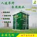 广州学校草坪运动场地人造草坪专用胶水足球场草坪铺设合成树脂胶水