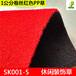 广东红色人造草儿童乐园塑料草坪地毯幼儿园装饰假草