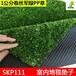 厂家直销军绿色人造草10mm高耐晒耐淋人工草室内外高密度塑料草
