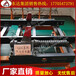 貴州畢節地區氣動阻車器QZC系列氣動阻車器操作方法