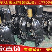 氣動隔膜泵,礦用隔膜泵圖片