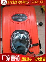 山西大同地區氧氣呼吸器,正壓氧氣呼吸器價格,正壓氧氣呼吸器廠家圖片