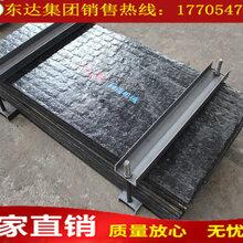 辽宁鞍山地区耐磨钢板_耐磨复合钢板_高铬堆焊钢板_碳化铬耐磨钢板图片